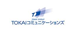 TOKAIコミュニケーション